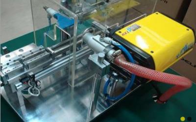 株式会社出石 テクノマーク自動刻印機 刻印機 マーキング株式会社出石 テクノマーク自動刻印機 刻印機 マーキング
