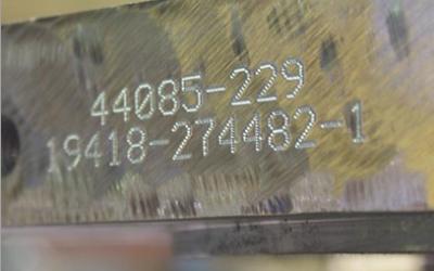 株式会社出石 テクノマーク自動刻印機 刻印機 マーキング