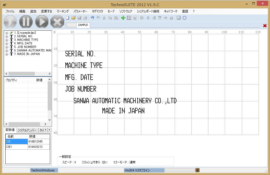 ファイル作成ソフト